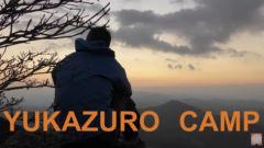 【コスパ◎】1万円台で手に入るテント・タープまとめ【テントバカ】
