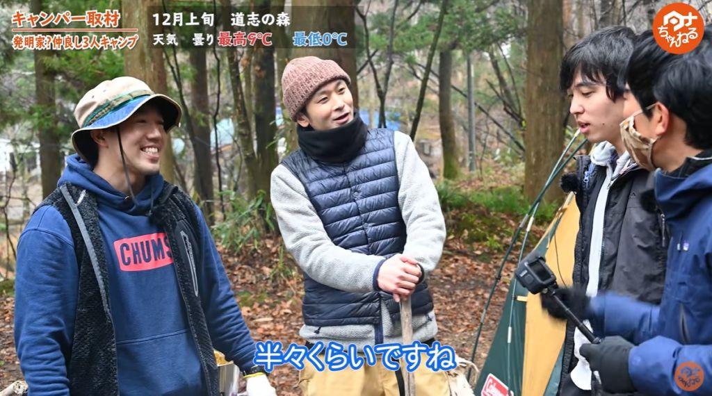 道志の森キャンプ場 取材