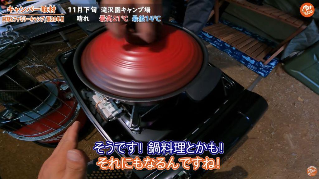コンロ:【イワタニ】焼き上手さんα