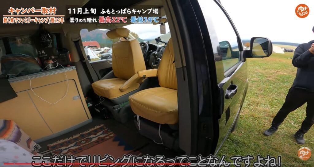 車:【フォルックスワーゲン】T5