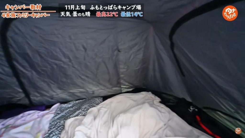 テント :【コールマン】タフスクリーン