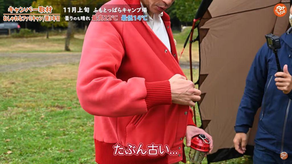 赤いジャケット 80年代 アメリカ