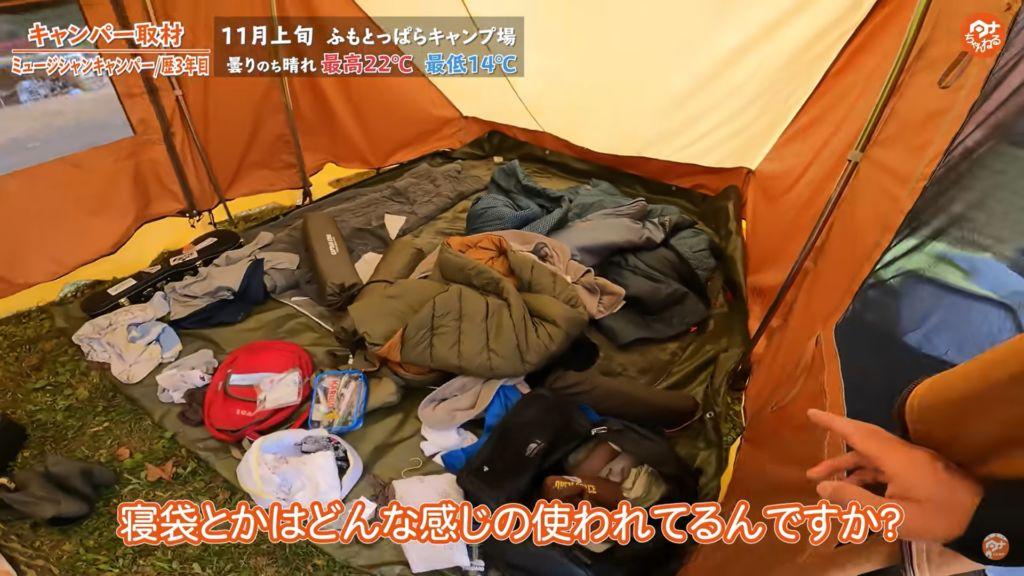 テント MLIMA バハリ 寝袋