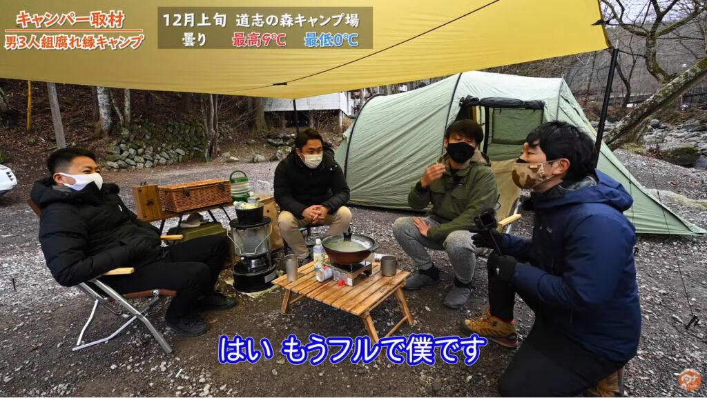道志の森キャンプ場 ホームタウン