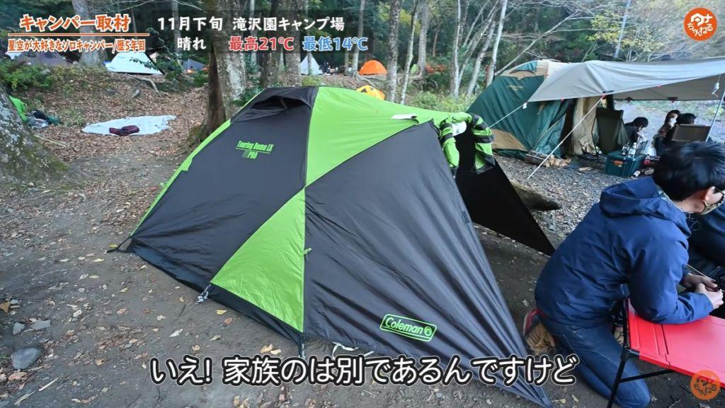 滝沢園キャンプ場 ソロキャンパー