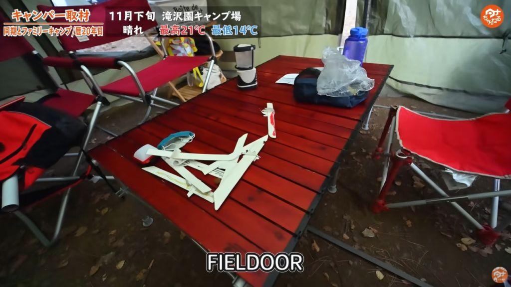 テーブル:【FIELDOOR】