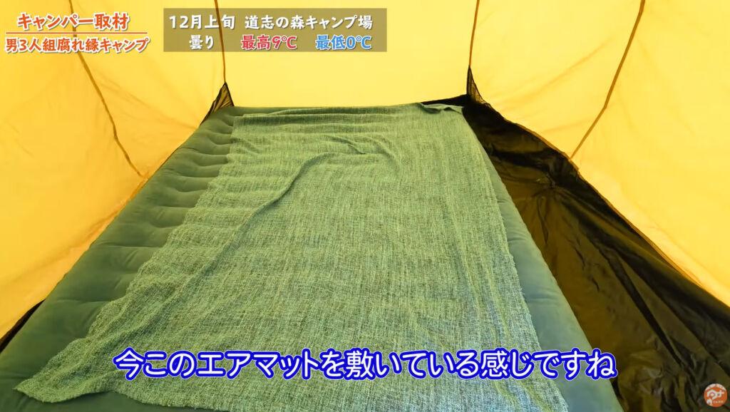テント 就寝スタイルについて