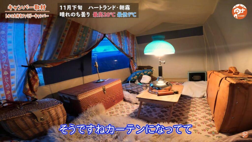 テント :【キャバノン】ミニスペース
