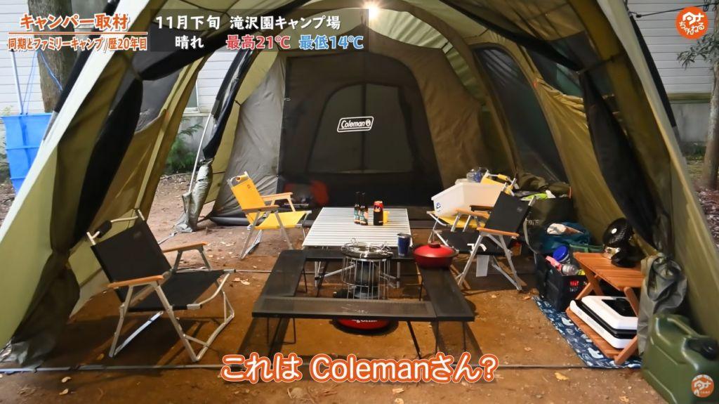 チェア:【Coleman】コンパクトフォールディングチェア