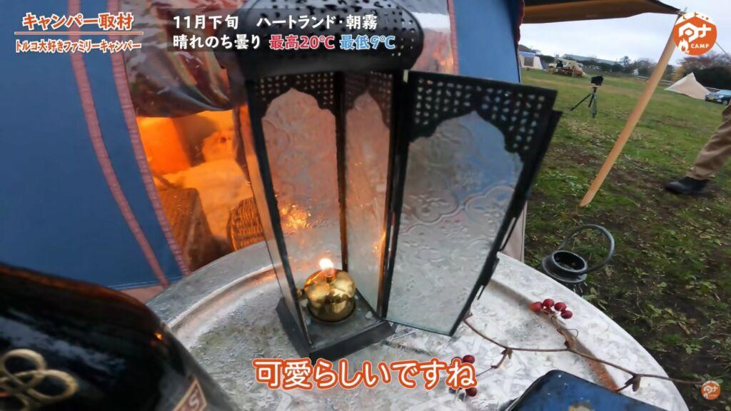 ランタン :【雪丘工房】ビートルS