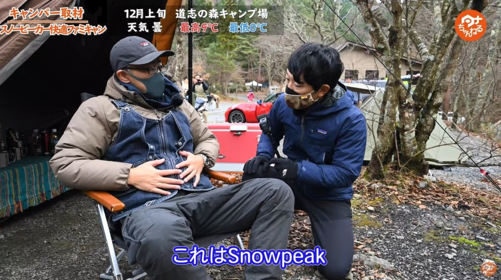 ベスト:【SnowPeak】