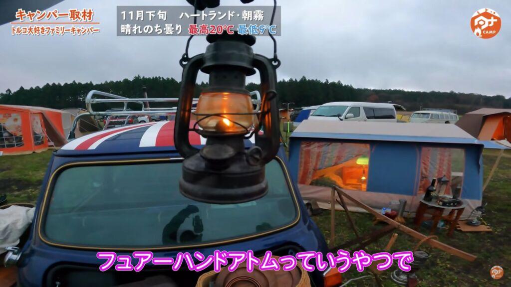 ランタン :【フュアーハンド】No.75 ATOM