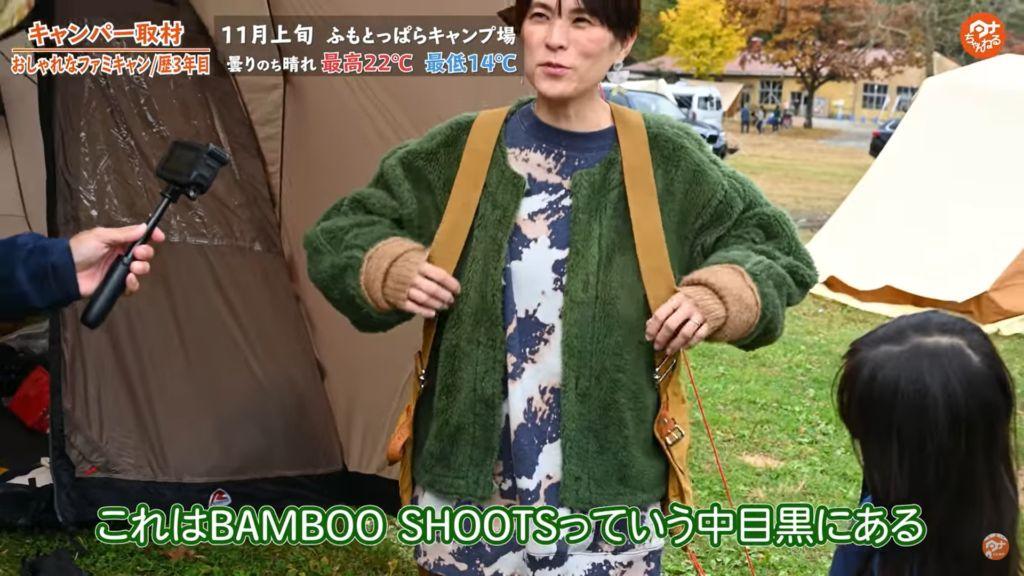 ベスト BAMBOO SHOOTS