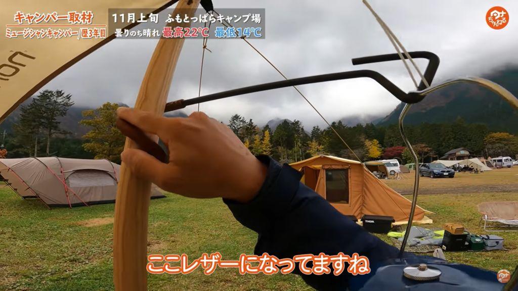 ランタンハンガー Neru Design Works kakeru15