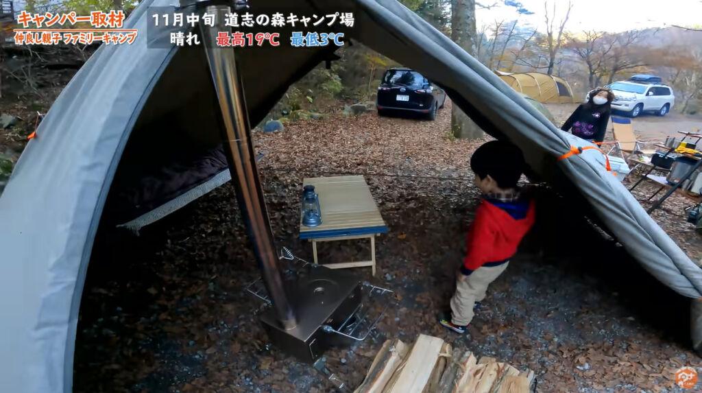 テント:【NEMO】ヘキサライト6P エレメント