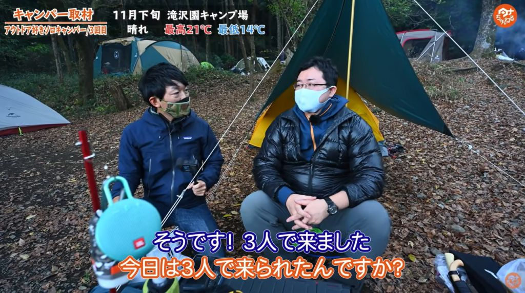 滝沢園キャンプ場 ツーリングキャンパー