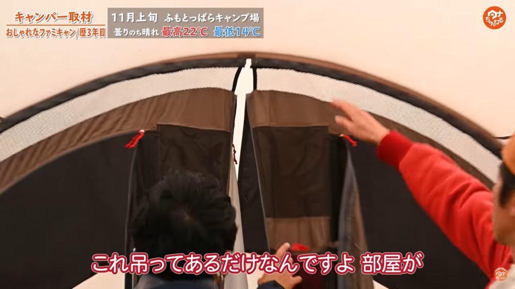 テント :【ローベンス】