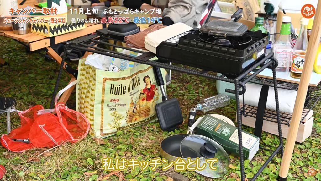 鉄製ラック キッチン台