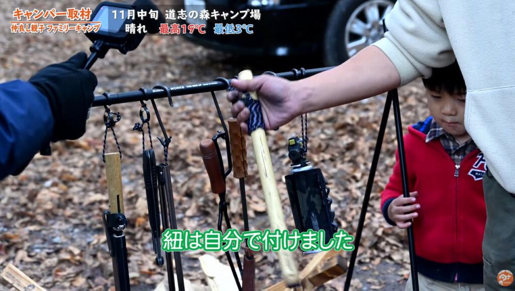 火吹き棒:【CAPTAIN STAG】火吹竹