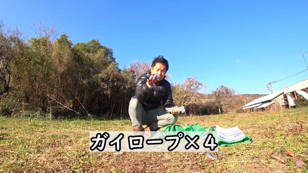 【テンマクデザイン】テンゲルスタンダードをレビューする尾上祐一郎さん