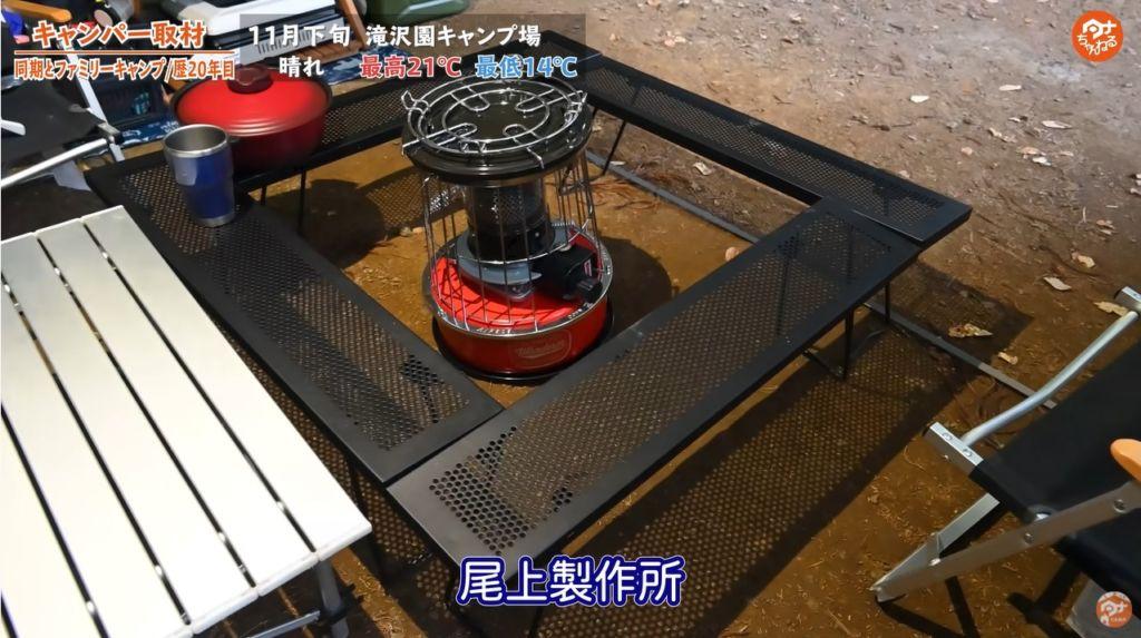 焚き火テーブル:【尾上製作所】マルチファイアテーブル