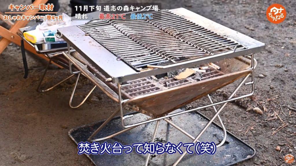 SnowPeak 焚き火台スターターセット