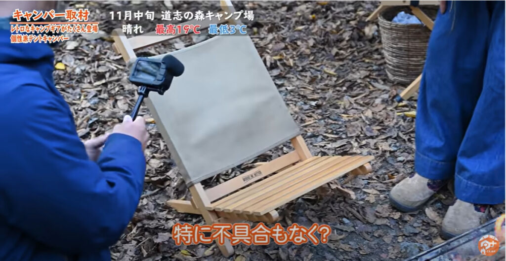 WOOD BE BETTER ソローチェア