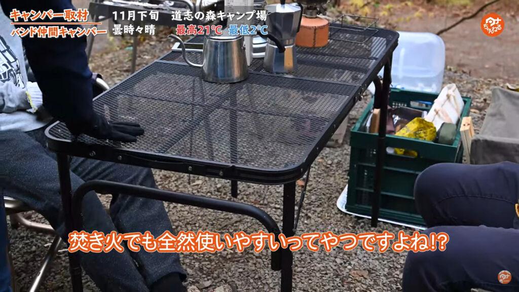【キャンパーズコレクション】タフライトテーブル