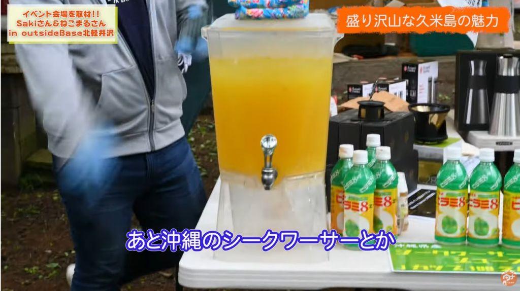 沖縄 シークワーサー