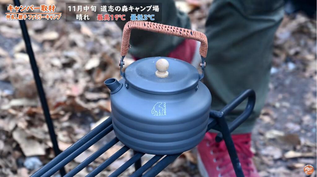 【ノルディスク】アルミニウムケトル 1.3L