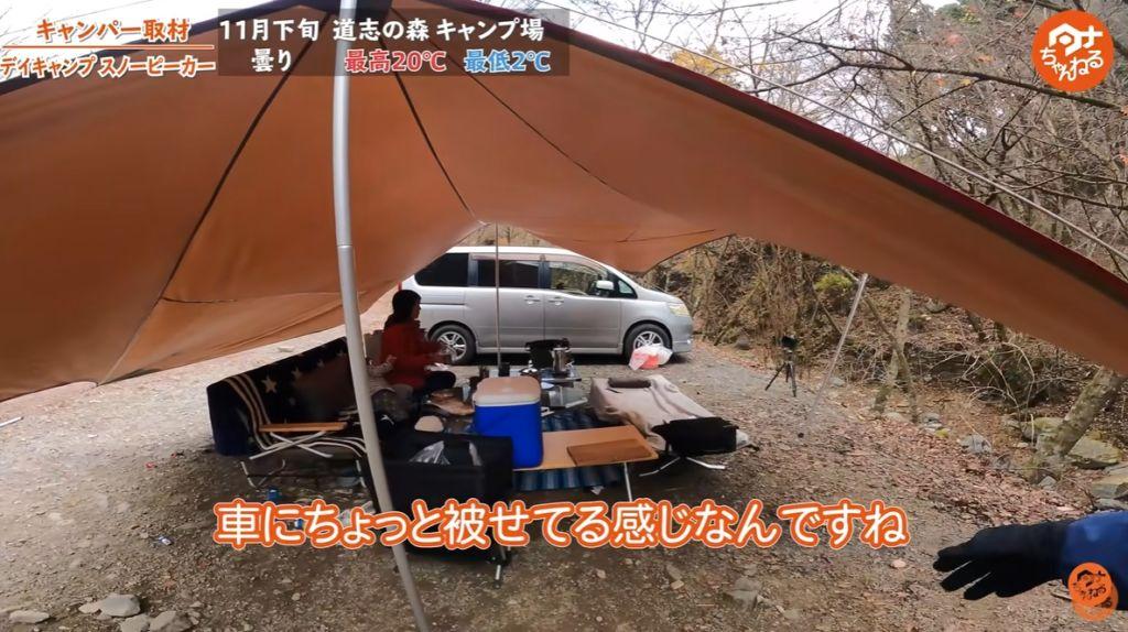 タープ:【SnowPeak】HDタープ シールド ヘキサエヴォ Pro