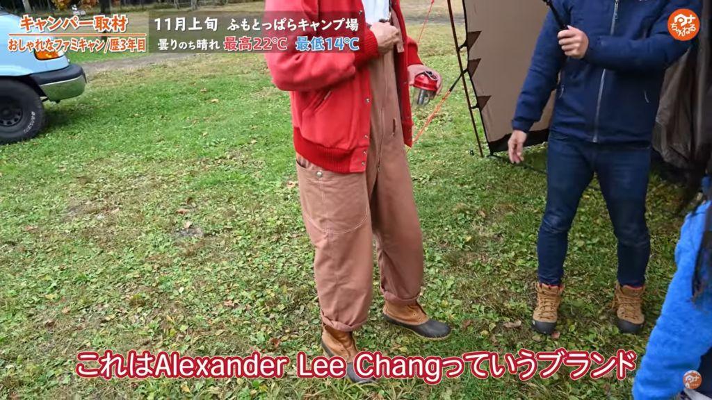 オーバーオール Alexandr Lee Chang