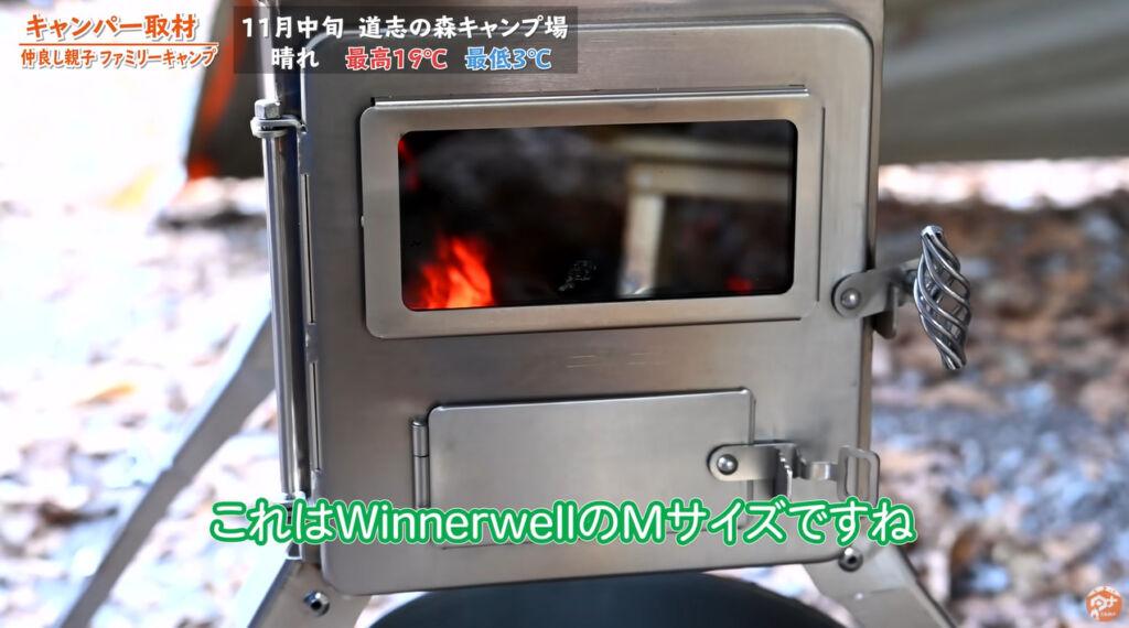 薪ストーブ:【Winnerwell】Nomad View Sサイズ