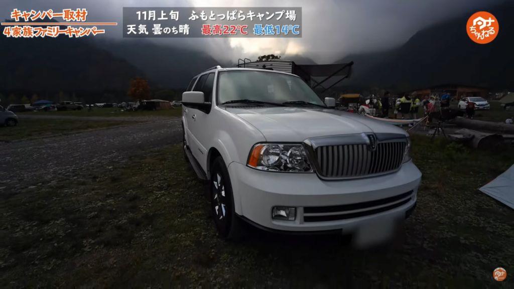 車 :【リンカーン】ナビゲーター