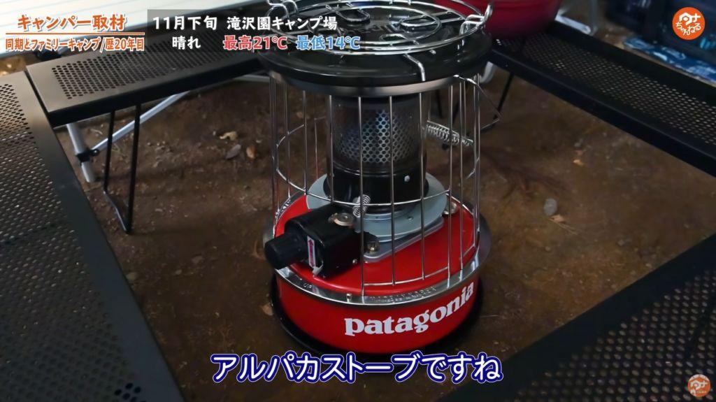 ストーブ:【アルパカストーブ】石油ストーブTS-77A