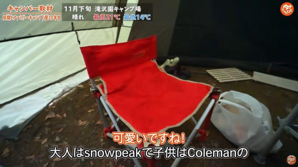 チェア:【SnowPeak】フォールディングチェアワイド