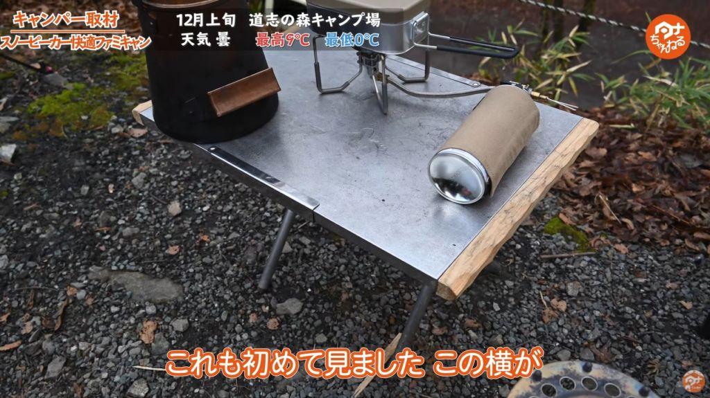 テーブル:【ユニフレーム】焚き火テーブル