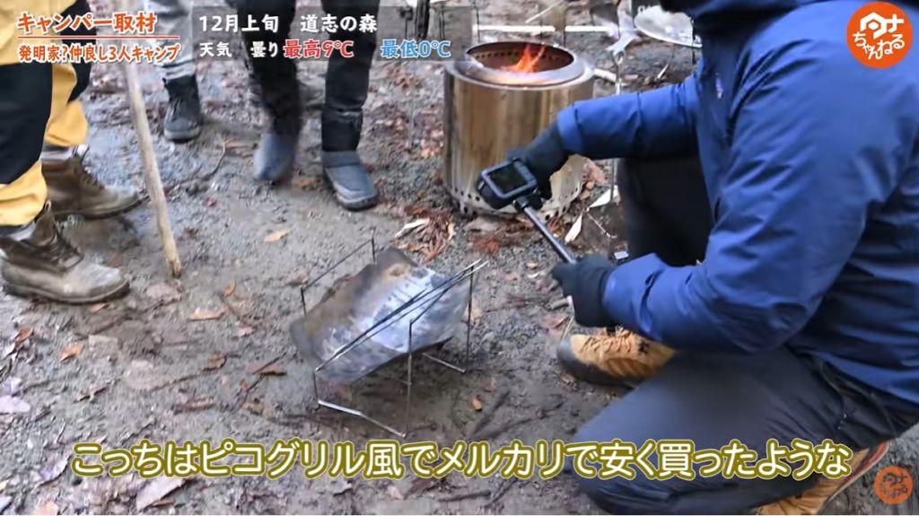 焚き火台 ピコグリル風