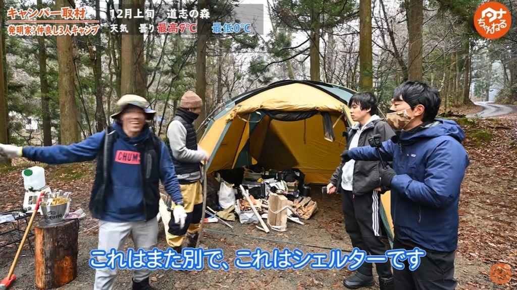 道志の森キャンプ場 設営