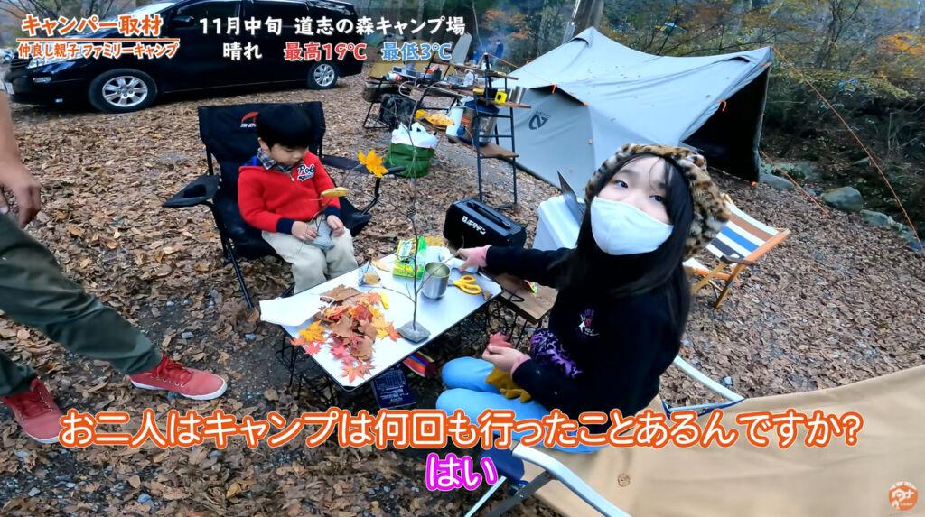 親子 キャンプ 父子