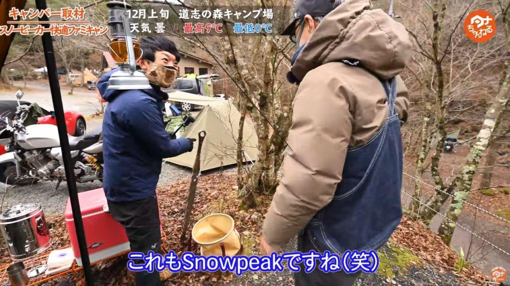 傘:【SnowPeak】アンブレラUL
