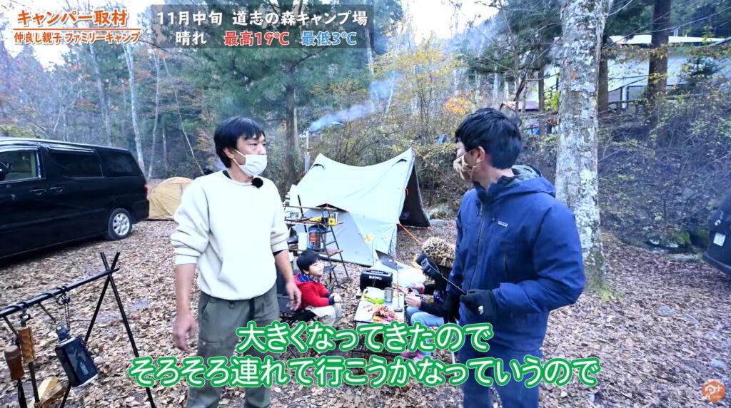 キャンプ歴について