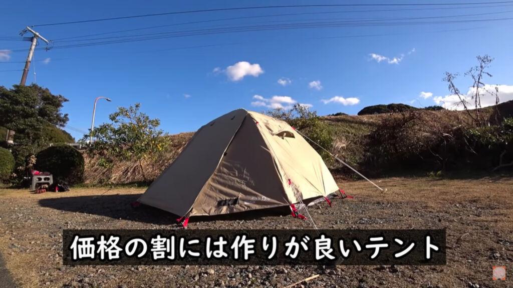 FIELDOOR ワンタッチテント100 総評