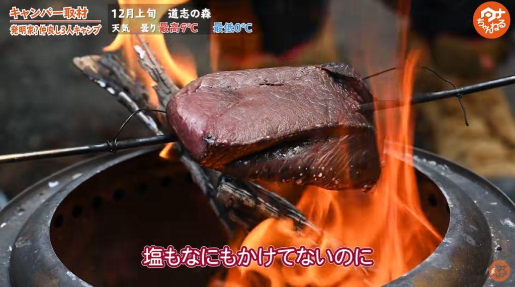 自動肉焼き装置 手持ち型