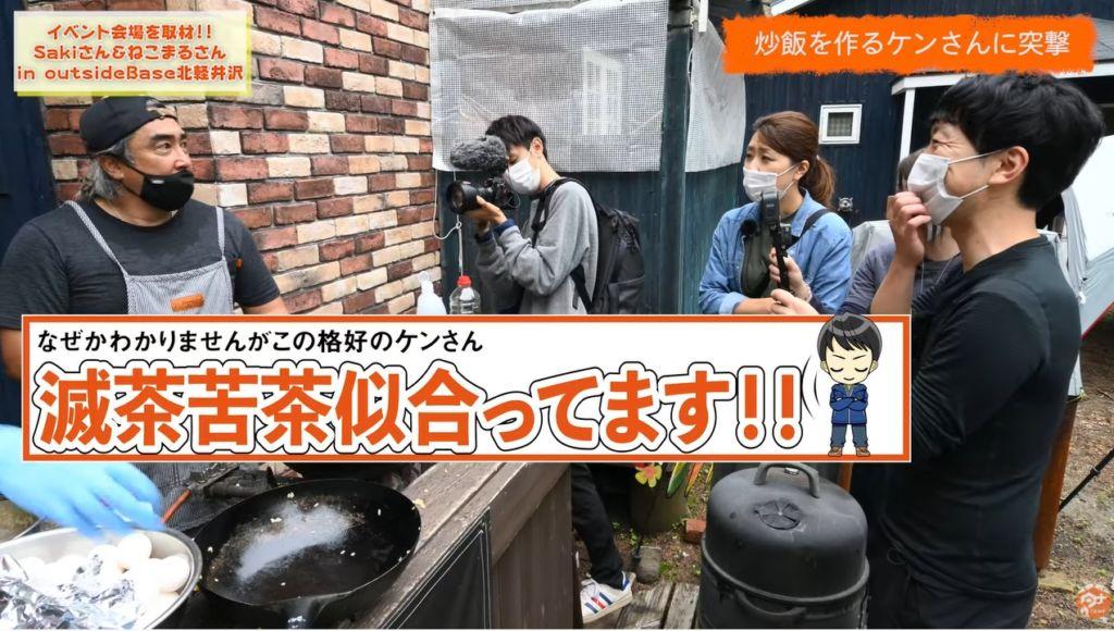 outside エプロン 田中ケン