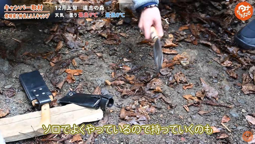 ナタ 斧 Amazon