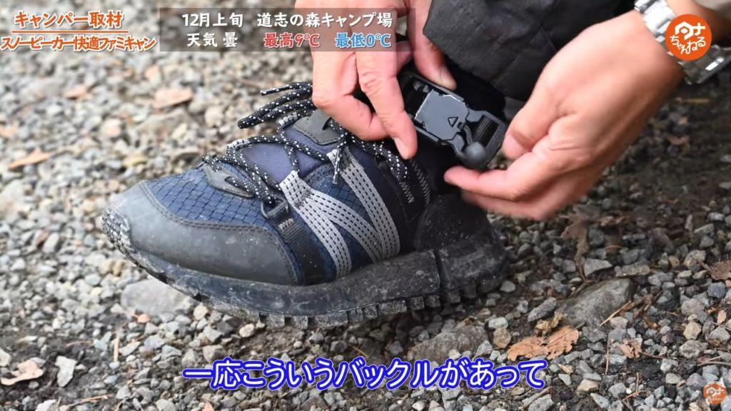 靴:【ニューバランス×SnowPeak】