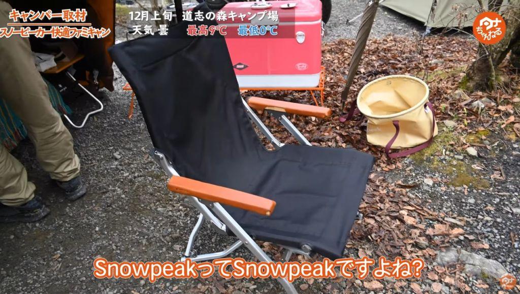 チェア:【SnowPeak】ローチェア