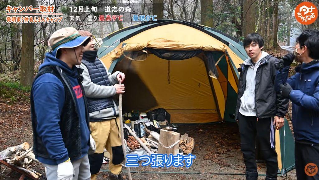 道志の森キャンプ場 設営 キャンパー