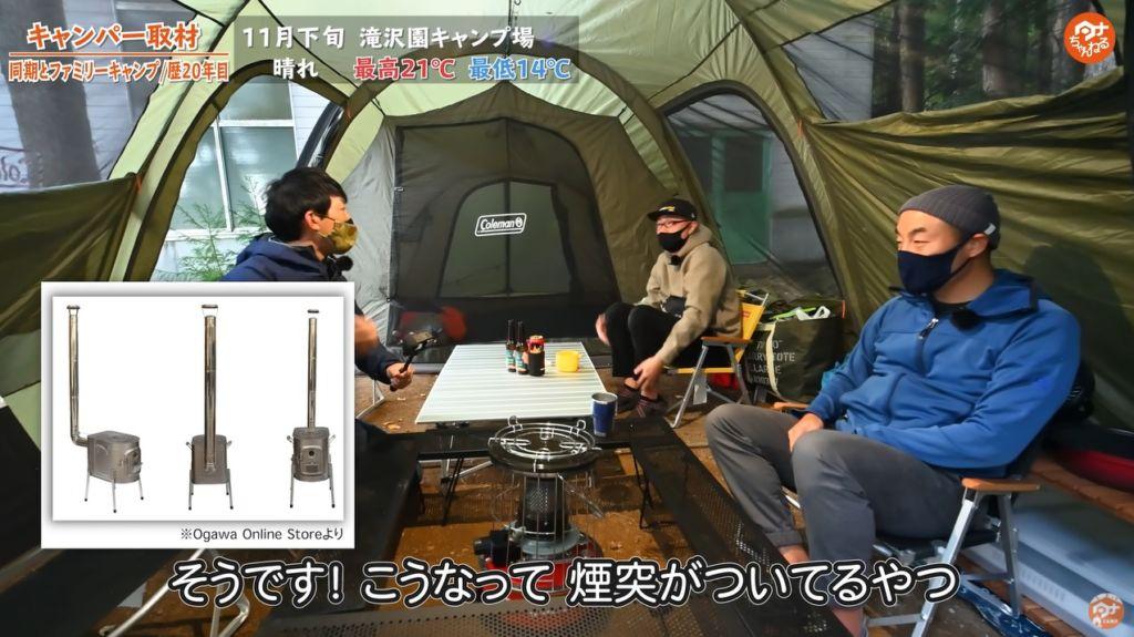 ストーブ:【Ogawaキャンパル】ちびストーブ